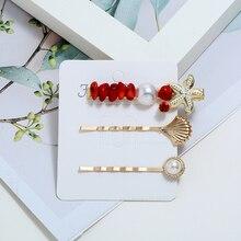 Simple Resin Imitation Pearl Crystal Hairpins Starfish Sector Headwear Hair Clip Elegant Wedding Party Barrettes Jewelry