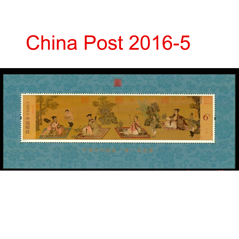 (Mini sheet) China Postage newly stamps 2016-5 Painting of Hermits (issue date 2016.04.02) te0192 garner 2005 international year of physics einstein 5 new stamps 0405