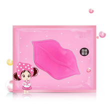 DISAAR 1 bag Moisturizing Lip Mask Long-Lasting Nourishing Exfoliating Patches for lips Care
