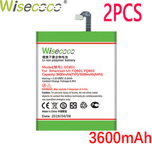 WISECOCO 2PCS 3600mAh DC601 Battery For Smartisan U1 YQ601 YQ603 YQ605 YQ607 DC601 Phone Latest Production+Tracking Number(China)
