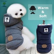 패션 애완견 강아지 면화 양털 코트 자켓 겨울 따뜻한 옷 치킨 재킷 강아지 강아지 코트 Outwear