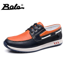 BOLE New Arrival Men Leather Shoes Casual 2017 Fashion Walking Lace Up Shoes Men Designer Superstar Mixed Colors Flat Men Shoes