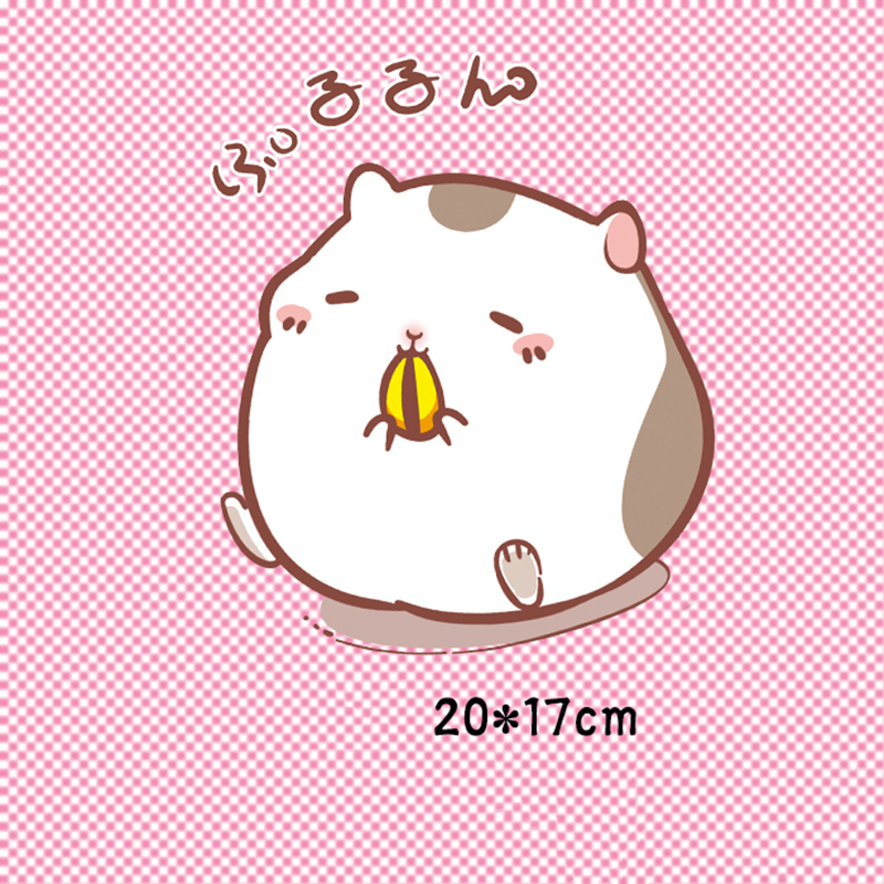 DoreenBeads Cute Cartoon Hamster Patch T-shirt Press Sticker Washable Iron On Transfers Patches For Kids T Shirts Bags 20x17cm