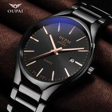 Luxury Oupai  Watch Men Classic Black Ceramics  Double Date Women Mens Sport Quartz Watches  Montre – bracelet  Uhren