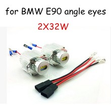 new LED Angel Eyes light 2 32W Bulb For BMW E90 marker lamp free shipping 2