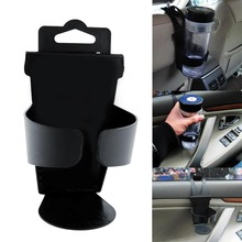 Vehemo Universal Adjustable Car Door Bottle Cup Holder Clip Mount Holder Car Accessories Black