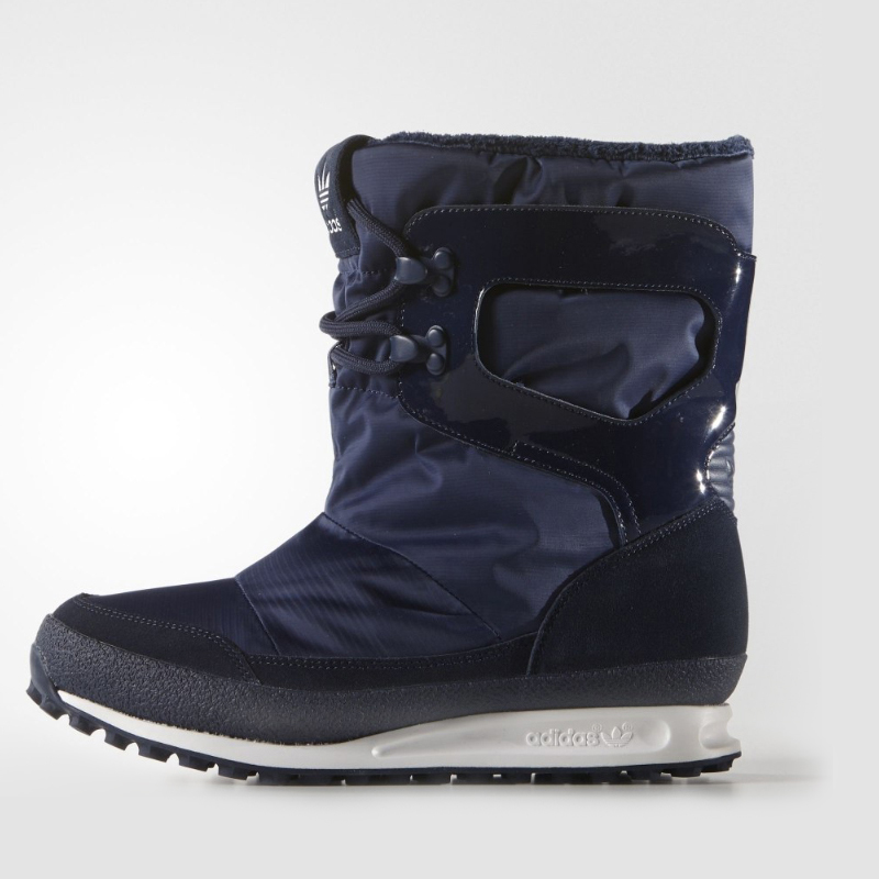 Female Boots Adidas S81384 sports and entertainment for women