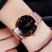 Top Brand Watch Ladies Rose Gold Grid Magnet Buckle Star Quartz Geometric Surface Casual Waterproof Bracelets