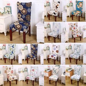Image 5 - Floral Print Stuhl Abdeckungen Haus Esstisch Multifunktionale Spandex Stuhl Abdeckung Neue