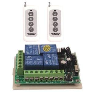 Image 2 - Sleeplion 100 Metre 24V 4CH uzaktan kumandalı anahtar Elektrikli kapı uzaktan kumandası Anahtarı Evrensel 24V 4CH 315 MHz/433 MHz Alıcı