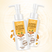 Whitening Almond Oil Cream for Body Care