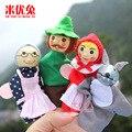 1 conjunto / 4 PCS crianças bebê brinquedos de pelúcia macia bonito Little Red Riding Hood dedo falar prós contando a história presente Puppets Kids engraçado Q