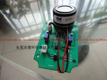 Electrochemical oxygen detection module oxygen sensor electrochemical devices