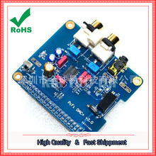 Support the latest raspberry pie 2 raspberry pi B + 2B HIFI DAC + sound card I2S interface