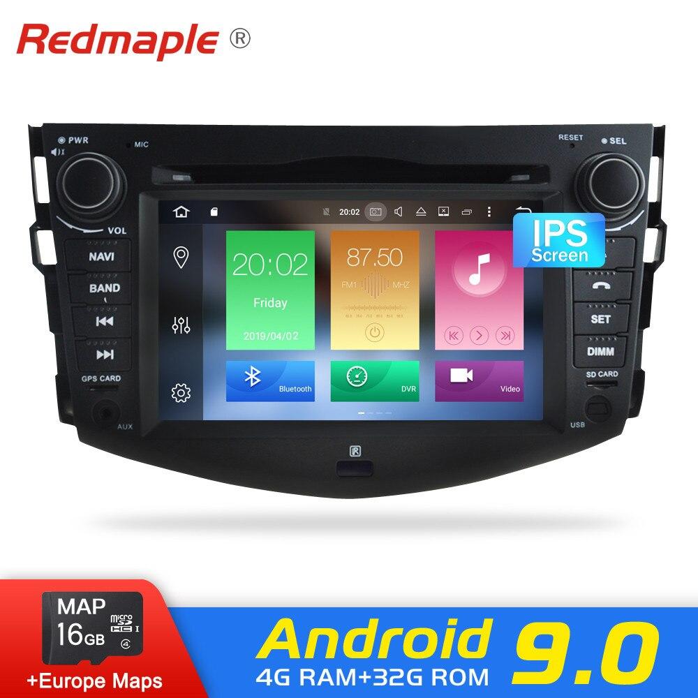 Android 9.0 voiture dvd stéréo Radio GPS Navigation pour Fiat Fiorino Qubo citroën Nemo Peugeot Bipper 2008-2010 2015 Auto multimédia