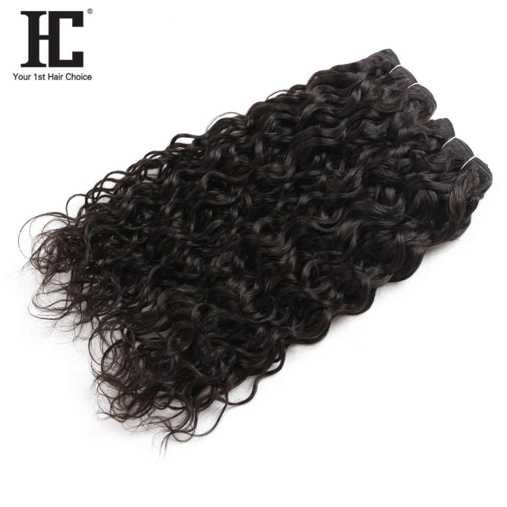 HC Pre Plucked 360 Lace Frontal With Bundles Water Wave Brazilian Human Hair Weave 2 Bundles With Frontal Closure Non Remy 3 Pcs