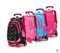 ZIRANYU School Rolling backpack Travel luggage Trolley School bag On wheels Girl's Trolley School backpack wheeled bag for girl