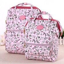 Neue Nette Hallo Kitty Rucksack Tasche Schule Taschen Geldbörse yey 6601