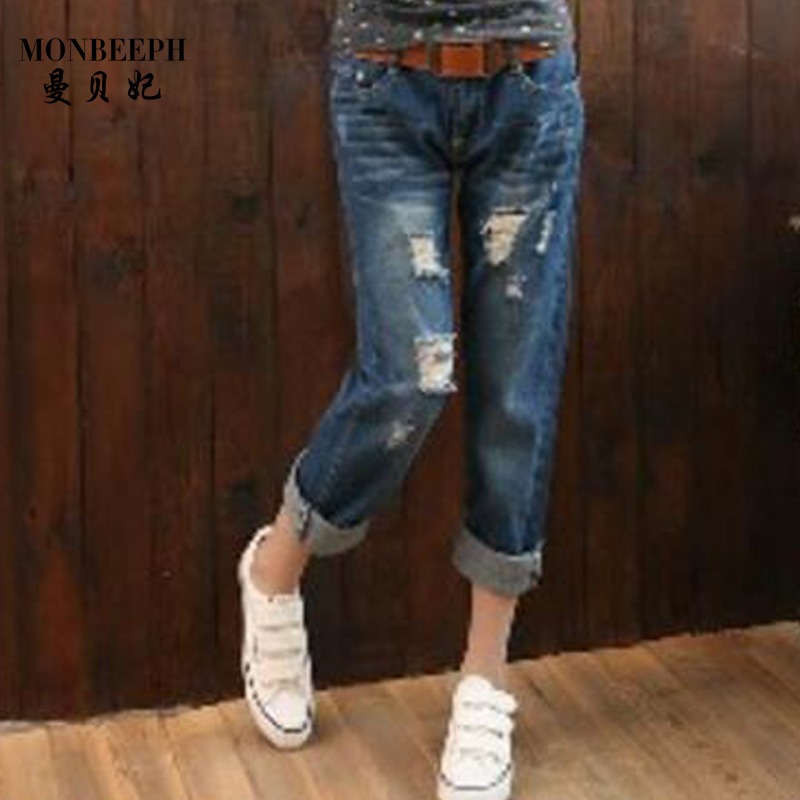 купить 2017 new brand Ripped summer Harem jeans for woman hole Capris jeans pants denim trousers Vintage high  trousers онлайн