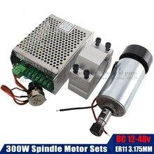 Продвижение Магазина бесплатно 1 шт. ER11 патрон 0.3kw шпиндель DC 12-48 CNC 300 Вт шпиндель мотор кронштейн 24 в 36 В для гравировки PCB