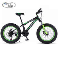 Fang do lobo bicicleta de montanha 7/21 velocidade gordura estrada neve bicicleta 20*4.0 bicicleta dobrável disco mecânico dianteiro e traseiro