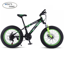 wolfs fang Bicycle Mountain bike 7/21 speed Fat Road Snow Bike 20*4.0 folding bicicleta Front and Rear Mechanical Disc