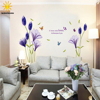 New Fashion Purple Tulips Flowers Wall Stickers For Living Room DIY 3d Wall Sticker Home Decor