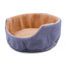 Small Puppy Bed