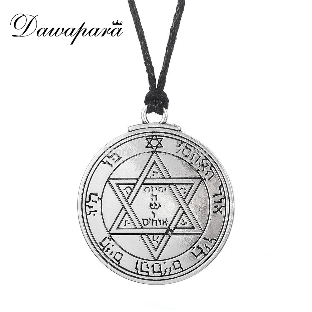 Key of Solomon Seal Pendant Pentacle of Mars Talisman Pagan Wiccan Jewelry Necklace circle