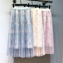 Olgitum летние женские сетчатые юбки с вышивкой шифоновые плиссированные цветочные рубашки SK212