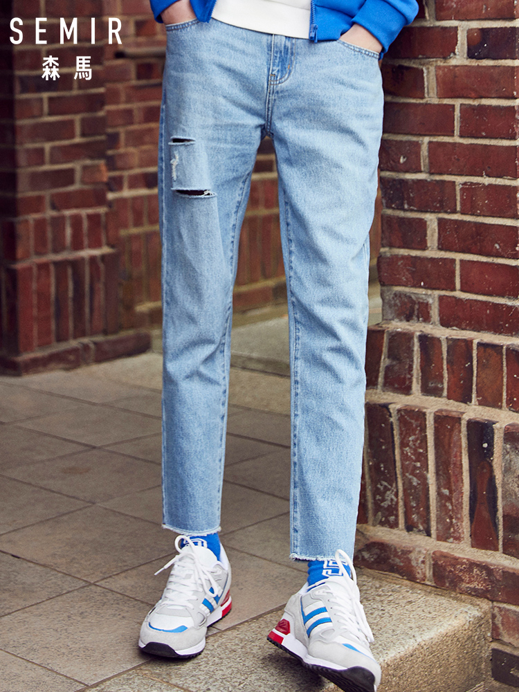SEMIR Men 100% Cotton Cropped Jeans With Destruction Men's Skinny Jeans In Washed Denim With Raw-edge Hem Streetwear For Spring