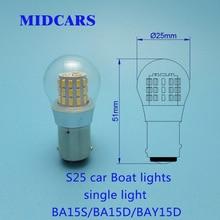 S25 BA15S LED Bulbs BA15D 12-24V Strobe Light Navigation lights SMD Led R5W Lamp parking ship light source