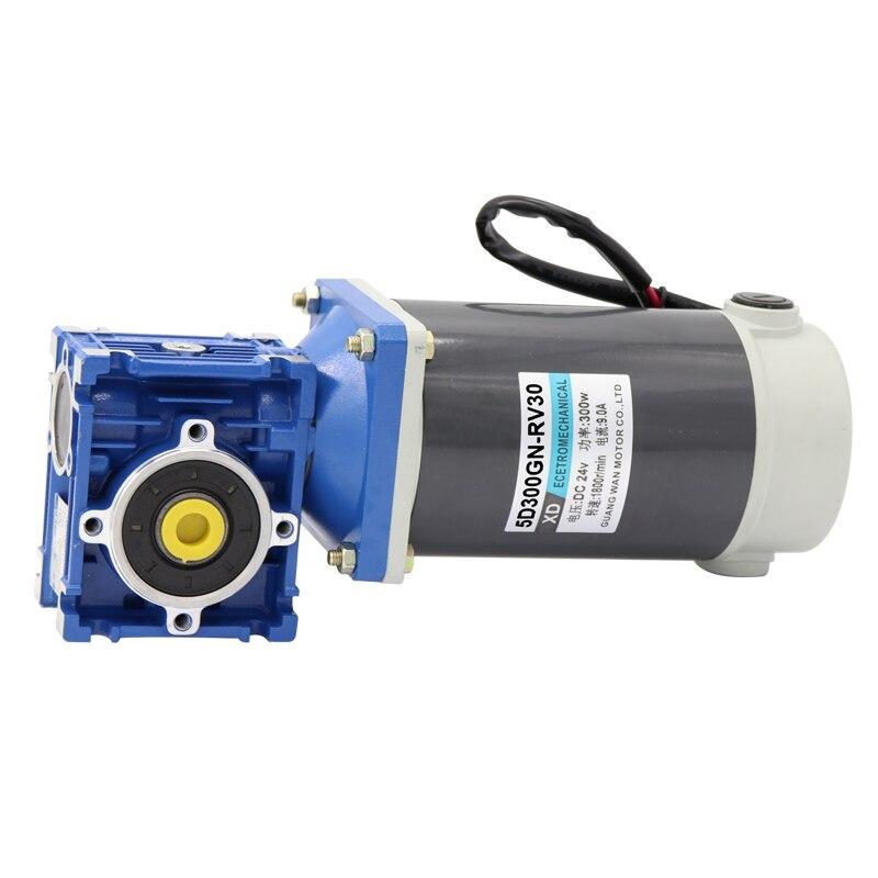 300W RV30 Worm Reducer Motor 12V 24V NMRV30 Worm Gear Motor Self-locking Gear Single Shaft CW CCW