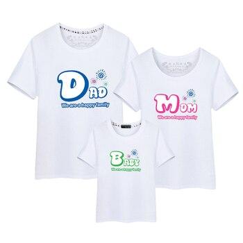 efbaa8e27 Familia Navidad familia juego trajes T camisa de la hija de la madre de  manga corta papá mamá bebé familia de padre hijo ropa