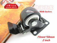 2 Inch Black Swivel Casters With Brakes Rubber Furniture Caster Wheel Heavy Duty 60kg Sofa Baby