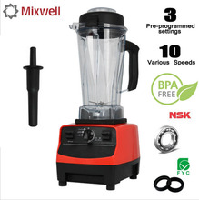 768S Smoothie Blender Mixer Food Professor Commercial 3 Gear High Speed Fruit Vegetable Juice Mixer Heavy Duty Ice Crusher 220V