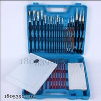 Education distributes art positioning box positioning painting tool set teaching equipment