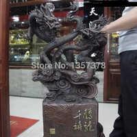 Shitou 00304 China Red Bronce cobre palacio Real Dos Dragón Jugar Perla Imperial Emperador sello