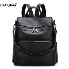 Haoqima Пояса из натуральной кожи первого Слои Корова кожа натуральная воловья Для женщин модные популярные дизайнерские рюкзак сумка