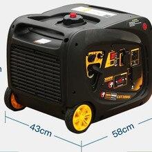 Небольшой семейный трейлер 3 кВт цифровой преобразователь частоты четырехтактный бензиновый генератор 220 В Бесшумный Генератор