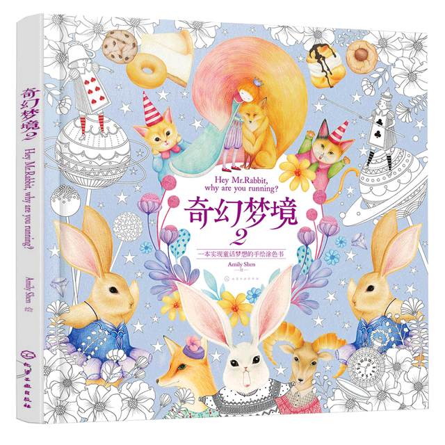 Fantasy Dream 2 Coloring Book Fashion Beautiful Girls Painting Drawing Antistress Books For Adults Children Gifts
