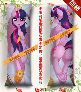My Little Pony Japan Anime Hugging Pillow Case Cover