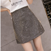 JUJULAND woman rhinestone skirt sparkly S-XL6281