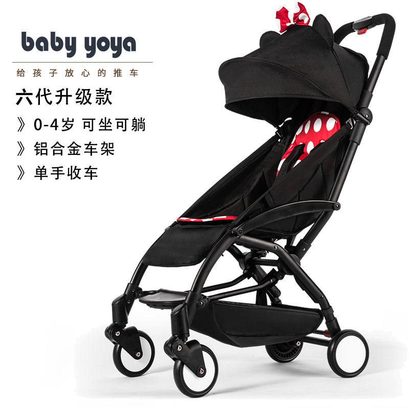 Baby trolley ultra light folding car can sit, lie down and boarding baby simple umbrella car. chevrolet lacetti 1 4 1 6 1 8 с 2004