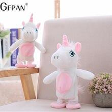 Venda quente 25cm unicórnio mágico andando & falando brinquedo de cavalo animal recheado som registro unicórnio pelúcia fantasia presente para crianças