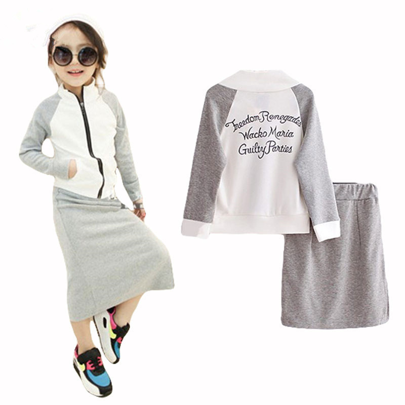 Baby Girls Leisure Clothes Sets Zipper Letter Pattern