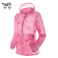 2017 Men S Women SOutdoor Hiking Camping Trekking Running Sport Coats Summer Quick Dry Anti UV