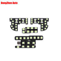 Dongzhen Car Led bulb interior Lights Reading lights Fit For HONDA 2012 Fit Civic CITY 1set 4pcs