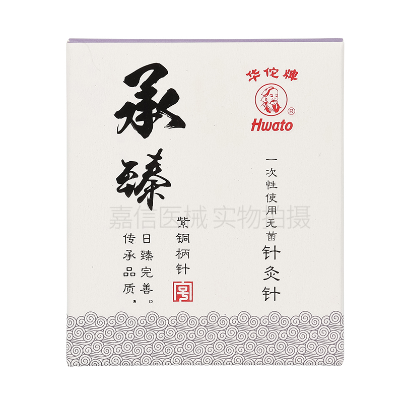 Acupuncture Needle Hwato Disposable Sterile Chinese Acupuncture Needles Therapy Face Multi Size Wholesale in Massage Relaxation from Beauty Health