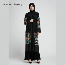 Compare Prices on Muslim Bridal Dress- Online Shopping Buy Low Price Muslim  Bridal Dress at Factory Price  0add11b0d420